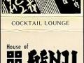 House of Genji Japanese Steakhouse - Omaha, NE