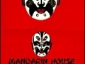 Mandarin House - Atlanta, GA