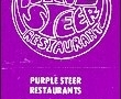 Purple Steer Restaurant - Calumet City, IL