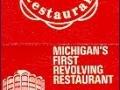 Ronde-View Restaurant - Southfield, MI