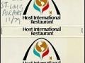 Host International Restaurant - Lambert Field, St. Louis, MO