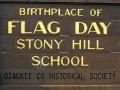 Stony Hill School - Fredonia, Wisconsin